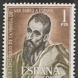 Serie de sellos XIX Centenario de la Venida de San Pablo
