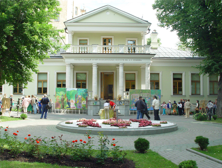 El Museo Pushkin